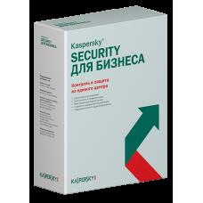 Kaspersky Endpoint Security для бизнеса Стандартный 150-249 узлов на 1 год (Цена за 1 узел)