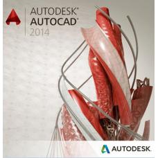 Autodesk AutoCAD 2014 Commercial New SLM, Eng/Rus, BOX