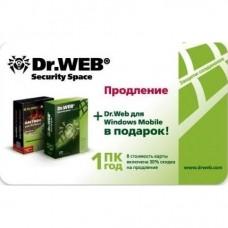 Dr. Web®  Бастион Pro (Security Space PRO + криптографическая система Atlansys Bastion) продление лицензии, скретч-карта 1 ПК 1 год