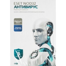 ESET NOD32 Антивирус Platinum Edition - лицензия на 2 года на 3 ПК